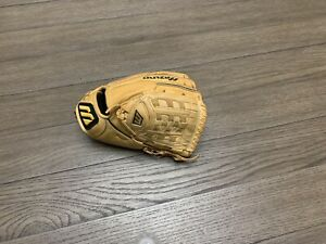 "Mizuno Pro Limited 12"" Basket Web Baseball Tan"