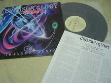 """CRIMSON GLORY(KOR LP 12"""")WHITE PROMO COPY TRANSCENDENCE w/INSERT '90 roadrunner"""