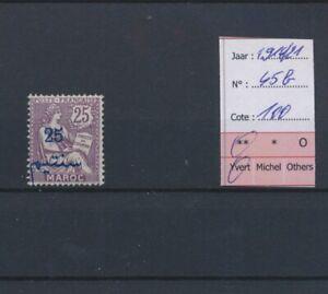 LO18573 Morocco 1914 overprint human rights fine lot MNH cv 100 EUR