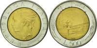 REPUBBLICA ITALIANA - MONETA DA 500 LIRE - 1983 - FDC - FIOR DI CONIO