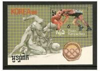 Kampuchea - 1987 Olympic Games sheet - MNH - SG MS803