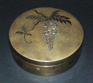 """Japanese Mixed Metals Round Covered Brass Box – Signed """"Kyoto Kuroda Zo"""""""