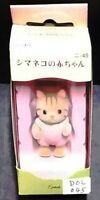 Epoch Sylvanian Families- Baby Striped Cat  DOL045     Free Shipping
