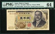 Japan 2001, 5000 Yen, P101c, PMG 64 UNC