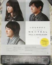 Ikimonogakari Newtral 2012 Taiwan Promo Poster