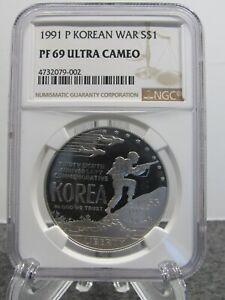 1991 P silver dollar commemorative proof Korean War NGC PF69UC