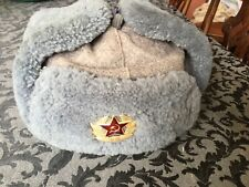 VINTAGE RUSSIAN SOVIET UNIFORM ARMY HAT MILITARY USSR