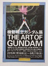The Art Of Gundam Exhibition Japanese Flyer 2015 Tokyo Japan