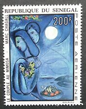 Senegal (1973) Marc Chagall Painting / Art / Artist - Mint (MNH)