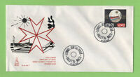 Malta 1976 £2 Emblem definitive on R.M. First Day Cover, Valletta
