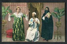 C1920s View of Egyptian Dancing Women & Musicians