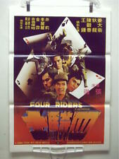 FOUR RIDERS shaw brothers poster 1972 TI LUNG DAVID CHIANG