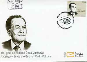 Montenegro Writers Stamps 2020 FDC Cedo Vukovic Famous People 1v Set