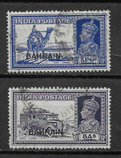 BAHRAIN , INDIA , 1938/41 , GEORGE VI , SET OF 2 STAMPS , USED , CV$47.50
