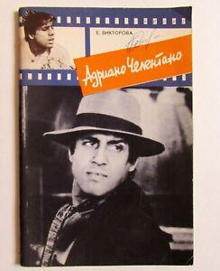 1991 RARE! Vintage Soviet Russian Book ADRIANO CELENTANO Photos Biography