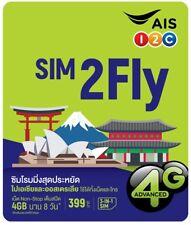 1AIS DATA SIM 8 DAYS 4GB 4G 3G UNLIMITED DATA JAPAN SINGAPORE SOUTH KOREA SIM2FL