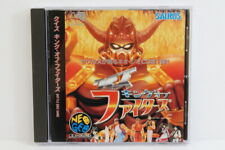 Quiz King of Fighters NEO GEO CD SNK Japan Import US Seller NC351