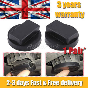 2Pcs For BMW Rubber Jacking Jack Pad Adaptor Tool Sill Damage Protector Protect