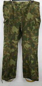 Soviet Russian TTSkO Camo Summer Trousers - 56-4 XL - Butan MVD GRU Spetsnaz