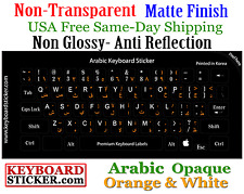 Arabic keyboard sticker Opaque White and Orange lettering for black keyboard