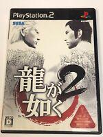 Ryu ga Gotoku Yakuza 2 Black Label PS PlayStation 2 PS2 Japan Import US Seller!