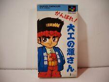 Ganbare Daiku no Gen san Hammerin' Harry Nintendo Super Famicom SFC Jap