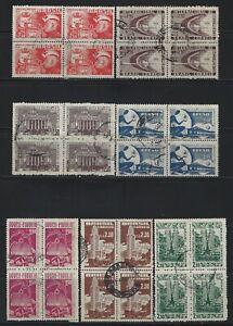 BRAZIL - 1958 USED BLOCKS OF 4 (#2)