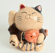 Seto ware Japan Ceramic Piggy Bank (Coin/Change Bank) Brown Cat Manekineko