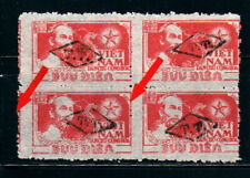 N.06-Vietnam-Block 4- President Ho Chi Minh (red) overprint <T.T>Error(Perf)Rare