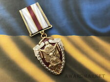 """2017 ATO MILITARY UKRAINIAN MEDAL  """"MOTHER OF THE SOLDIER OF  ATO"""" + DOCUMENT"""