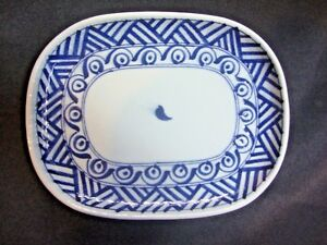 NEW Porcelain Ceramic Oval Plate White Blue Stripe Design Home Decorative Plate