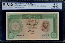PCGS Banknote Grading
