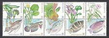 MALAYSIA 1999 FRESH WATER FISHES OF MALAYSIA SE-TENANT BLK OF 10 STAMPS IN MINT