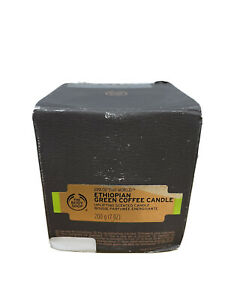 The Body Shop ETHIOPIAN GREEN COFFEE CANDLE 200g NEW + DISCONTINUED. RARE!