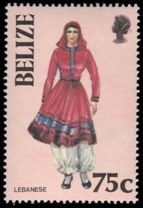 "BELIZE 803 (SG892) - Traditional Costumes ""Lebanese Woman"" (pa55019)"