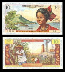 French Antilles – Guyane Guadeloupe Martinique 10 Francs 1964 Y2.02066  F/VF