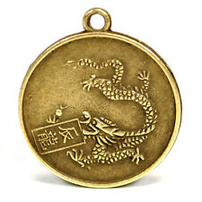 """YEAR of the DRAGON GOOD LUCK CHARM 1"""" Chinese Zodiac HIGH QUALITY Horoscope"""