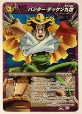 Carte One Piece Miracle Battle Carddass Prism Super Rare OP12-33