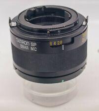 Tamron Adaptall 2 SP 01f 2x BBAR MC Flat Field Tele-Converter