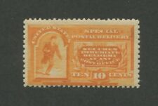 1893 US Special Deliver Stamp #E3 Mint Never Hinged Fine