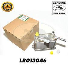 LAND ROVER TRANSMISSION OIL COOLER RANGE 06-12 LR013046 OEM