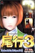 PC Windows Game Biko 3 DVD-ROM ver Japan Bishoujo 3D Eroge Illusion Rare FS MINT