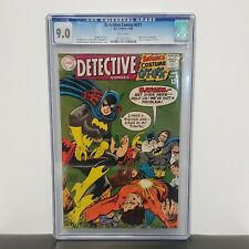 Detective Comics #371 - CGC 9.0 White Pages (1968, DC Comics) Batman Batgirl