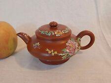 YiXing Zisha Teapot by Pan YiYuan