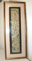 antique 1800's Chinese ornate Qing dynasty silk embroidery needlepoint tapestry
