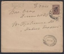 RUSSIA, 1911. Cover H&G B51c, St. Petersburg Vokz, Local