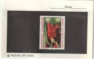 French Polynesia 1971 Day of the 1000 Flowers 8f Red Flower Single Fine Used