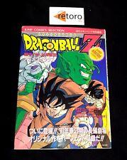 MANGA COMIC DRAGON BALL Z JUMP COMICS SELECTION GARLICK JR OVA EN COLOR JAPONES