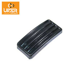 Land Rover Range Rover Classic Accelerator Pedal Cover 11H1781L
