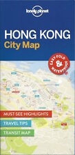 Lonely Planet Hong Kong City Map *FREE SHIPPING - NEW*